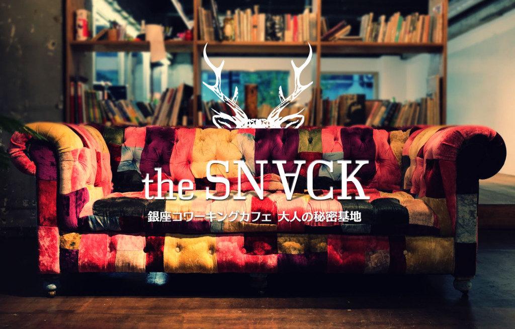theSNACK_main2-1024x654